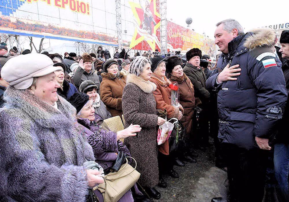 00g Stalingrad Anniversary. 2013. 03.02.13
