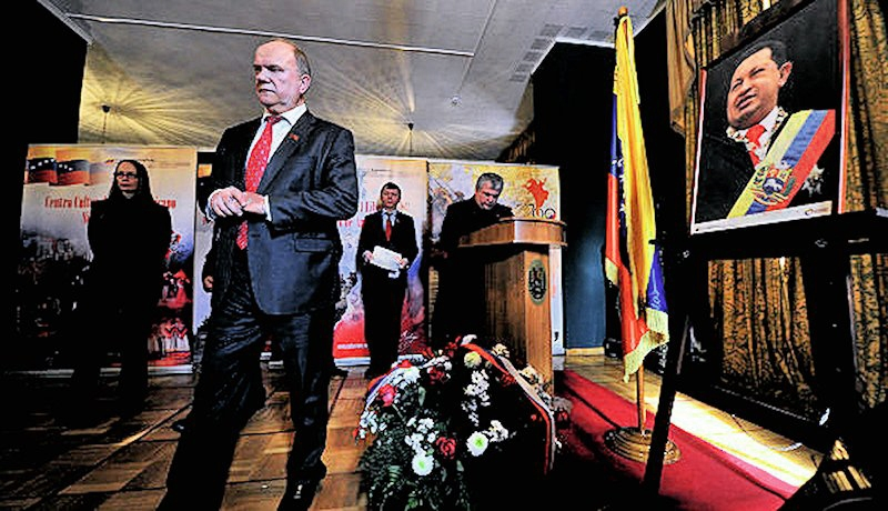 00 Zyuganov at Chavez memorial. 09.03.13
