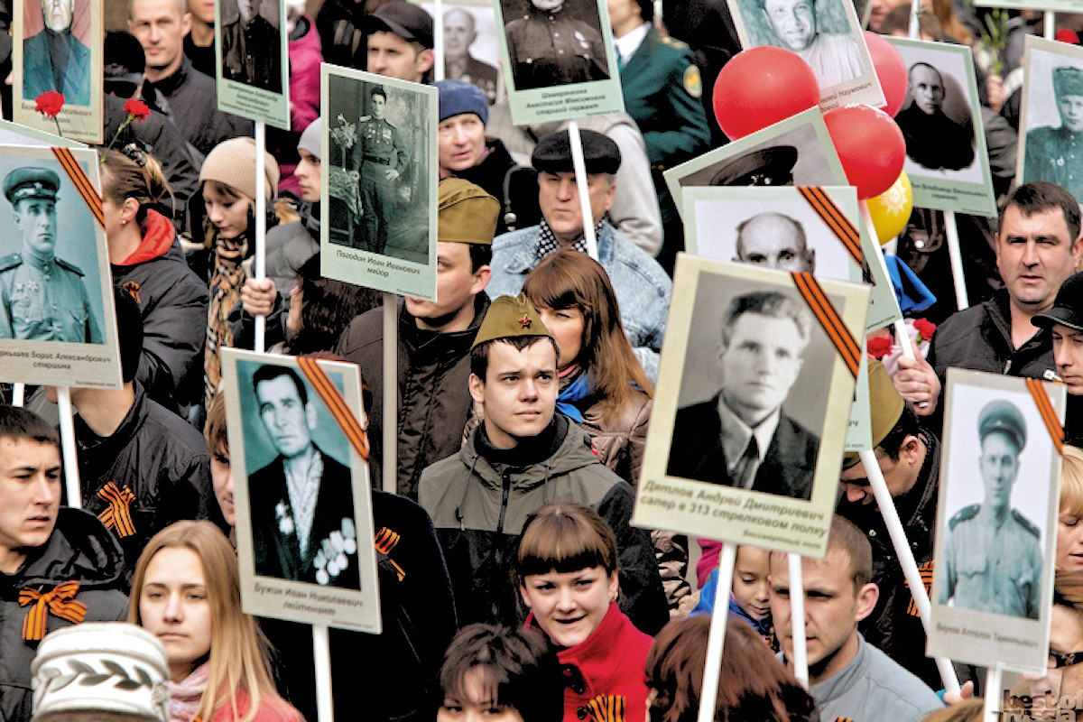 00 Russia. Victory Day. 'Immortal Regiment' March. 10.05.13