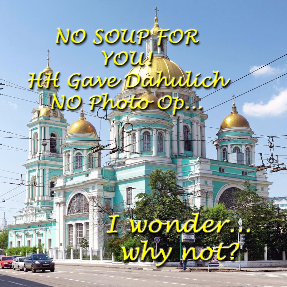 00 Epiphany Cathedral Yelokhovo. NO SOUP FOR YOU! 12.07.13