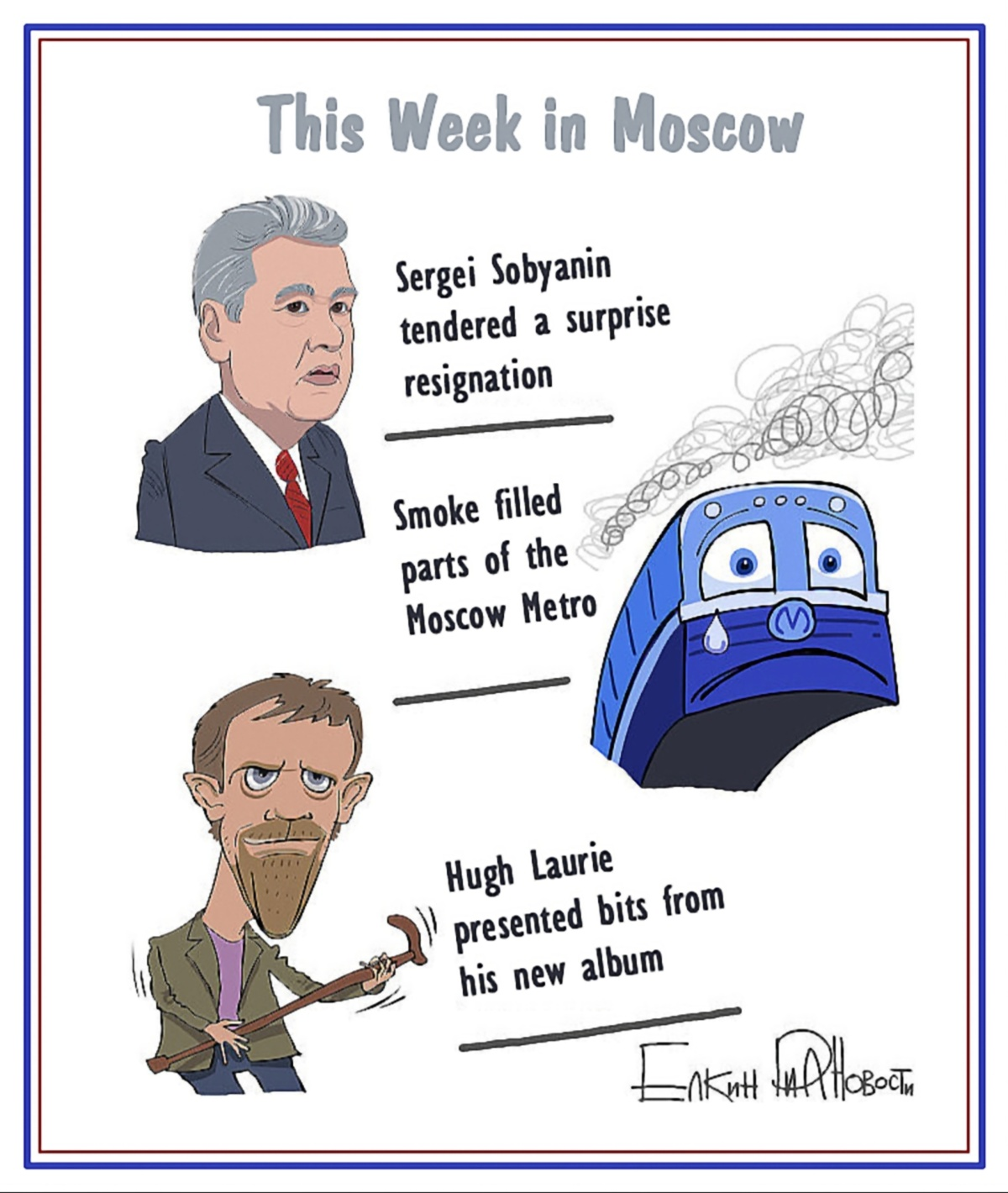 00 Sergei Yolkin. Events of the Week in Cartoons. 3-7 June 2013. 2013