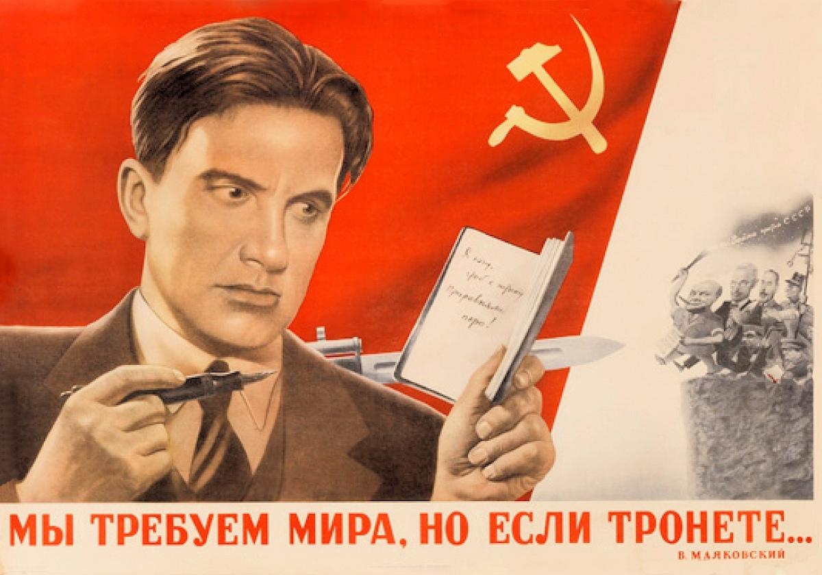 How Mayakovsky died 71
