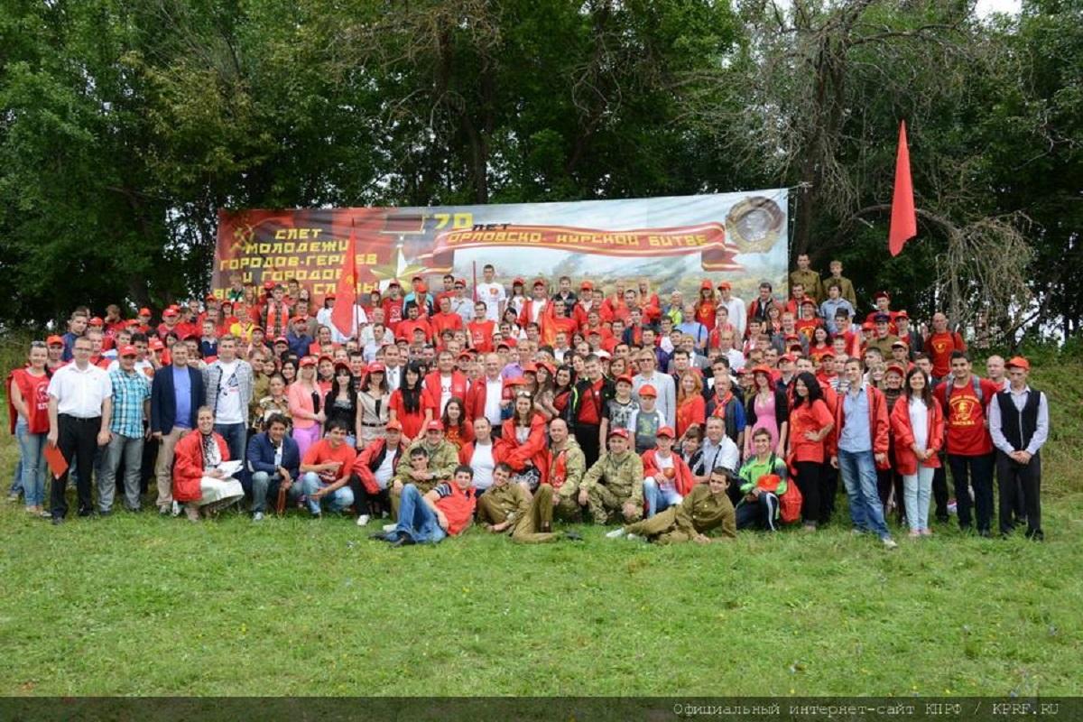 00a Kursk anniversary. KPRF. 31.08.13