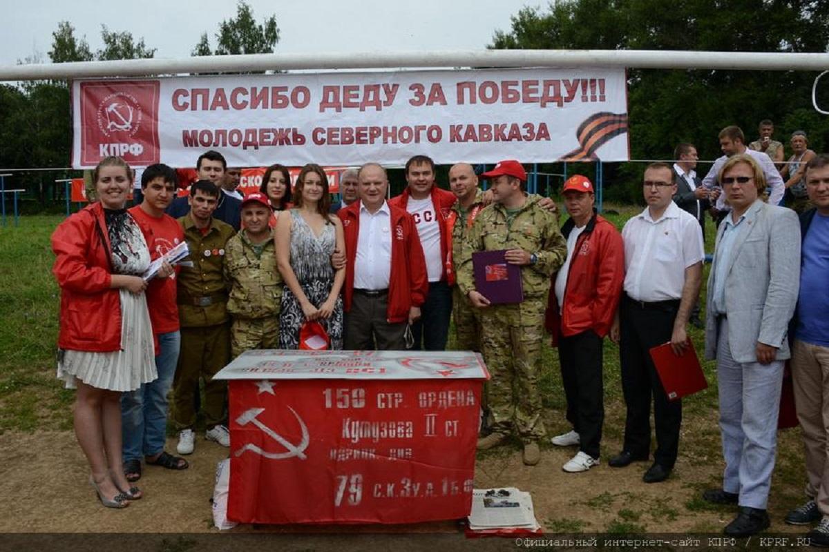 00aa Kursk anniversary. KPRF. 31.08.13