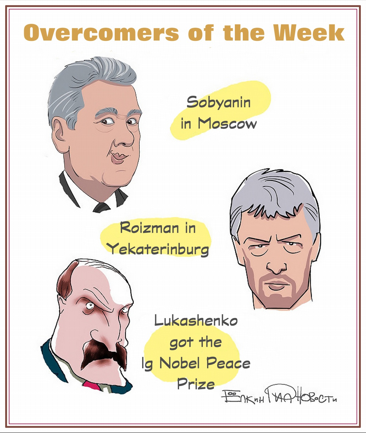 00 Sergei Yolkin. Events of the Week in Cartoons by Sergei Yolkin. 9-13 September 2013
