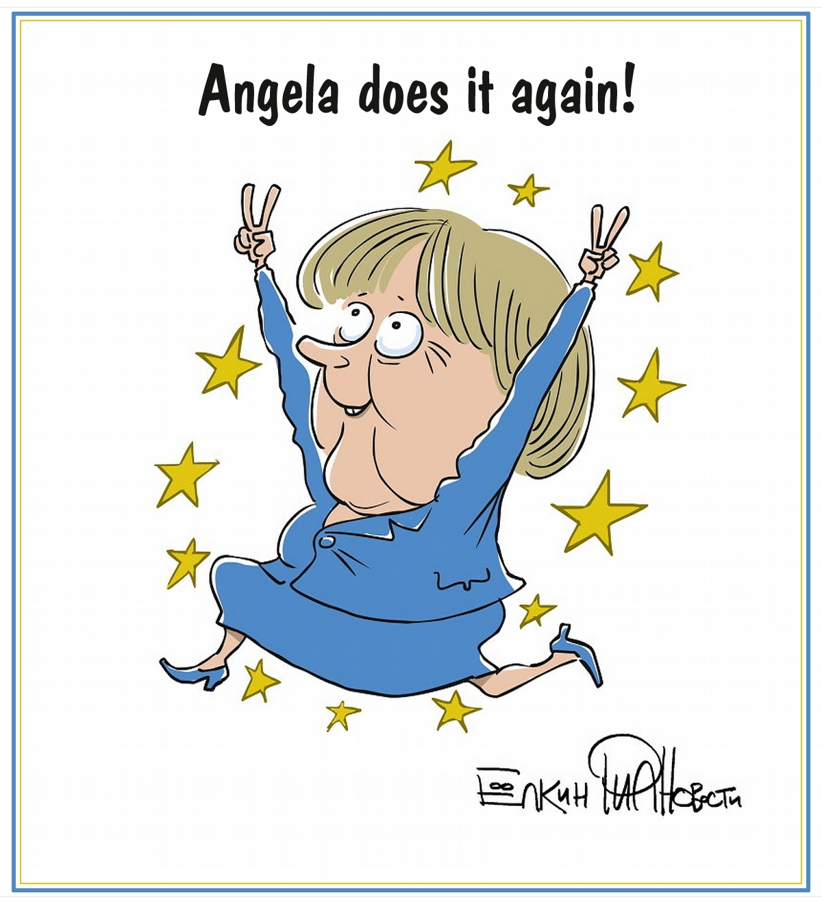 00 Sergei Yolkin. Sing Out, Europe, Angela Held On to Power! 2013