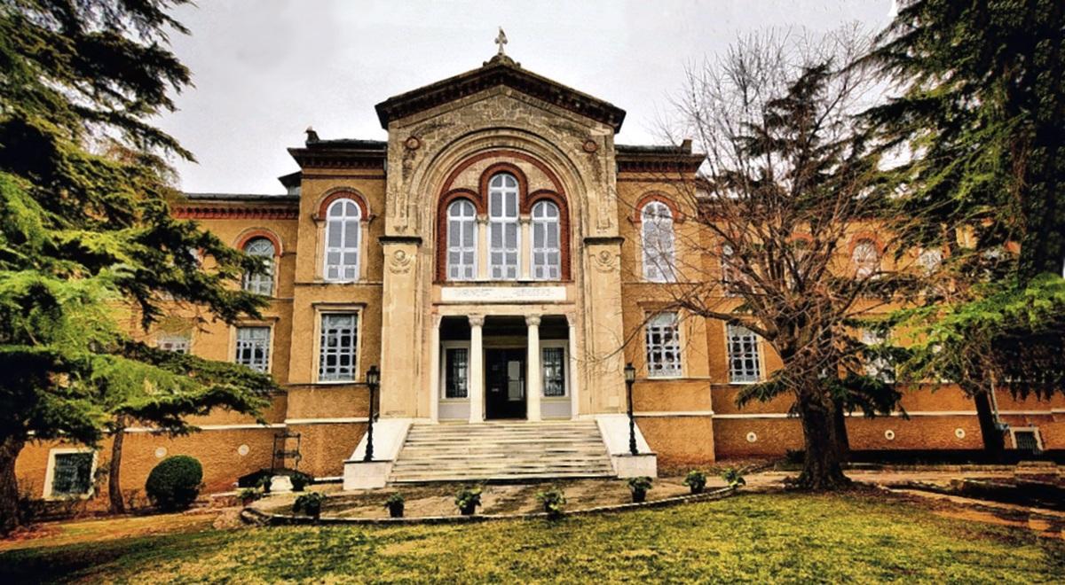 00 Chalki EP Seminary. Istanbul TURKEY. 06.10.13