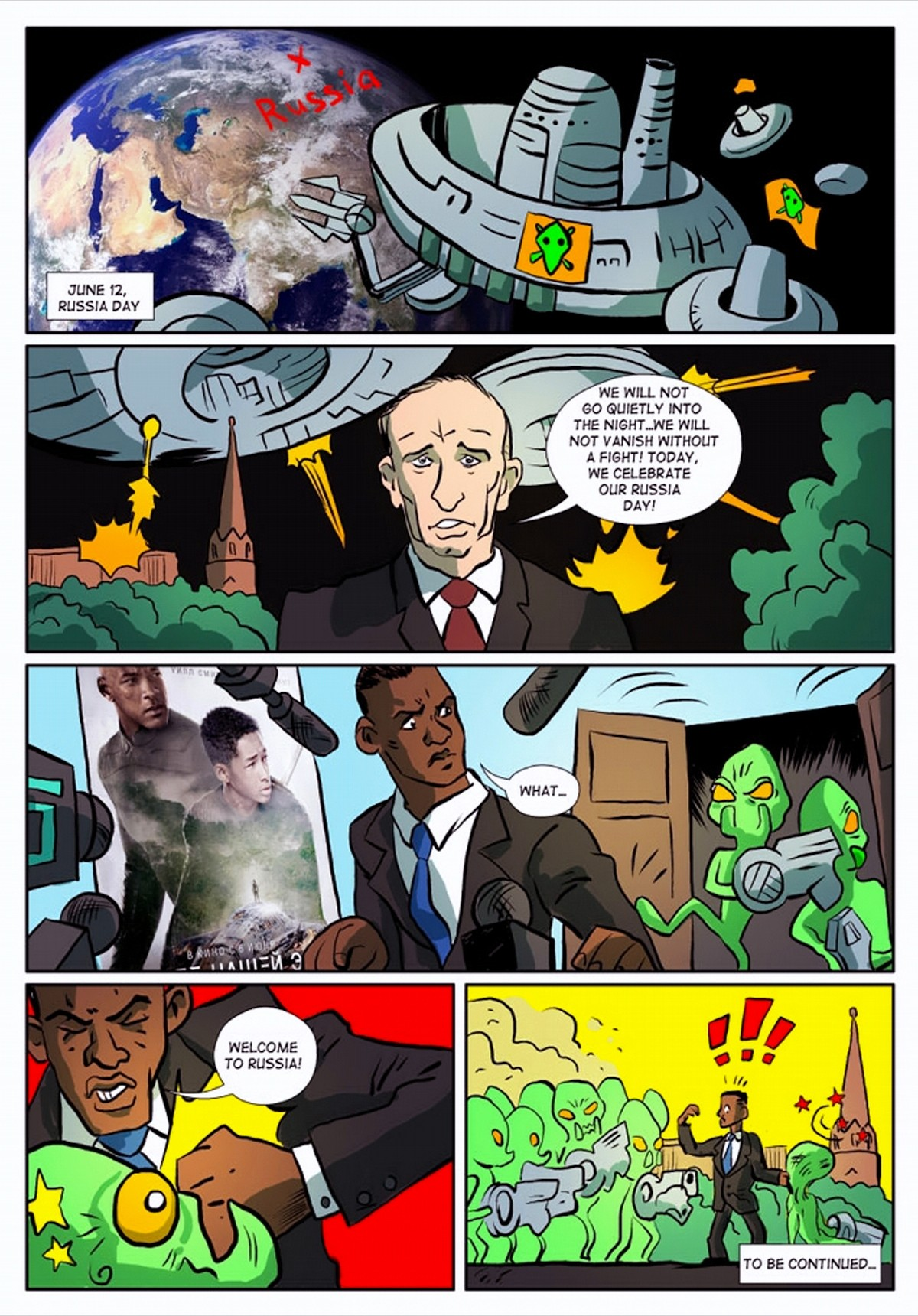00 Russia Day. The alien invasion. Part 1. 23.10.13