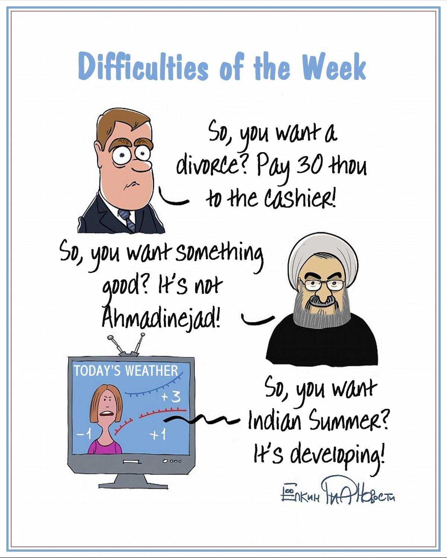 00 Sergei Yolkin. Events of the Week in Cartoons by Sergei Yolkin. 23-27 September 2013. 2013