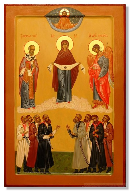 00 Koshevskaya Cossack Icon of the Protection of the Most Holy Mother of God