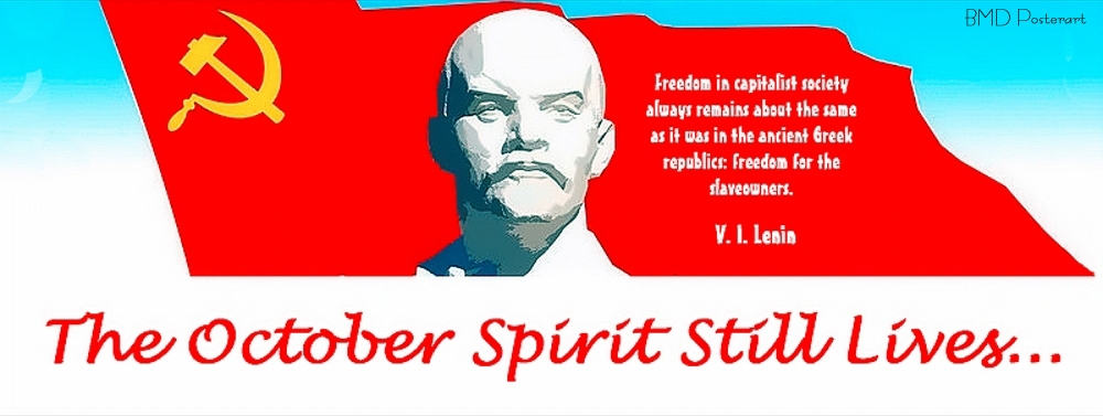 00 Lenin and Red Banner. 16.11.13