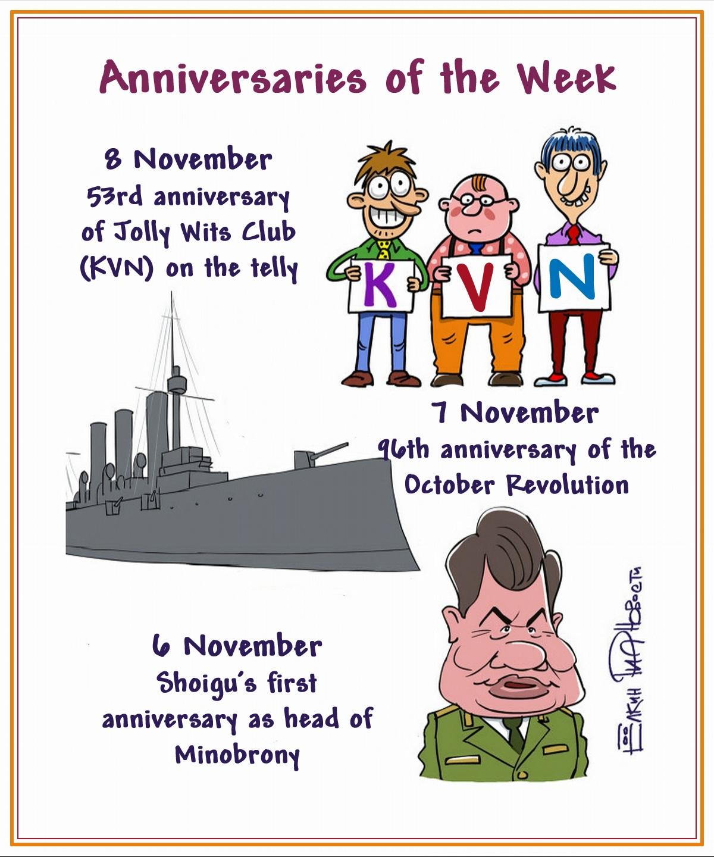 00 Sergei Yolkin. Events of the Week in Cartoons by Sergei Yolkin. 4 -11 November 2013. 2013