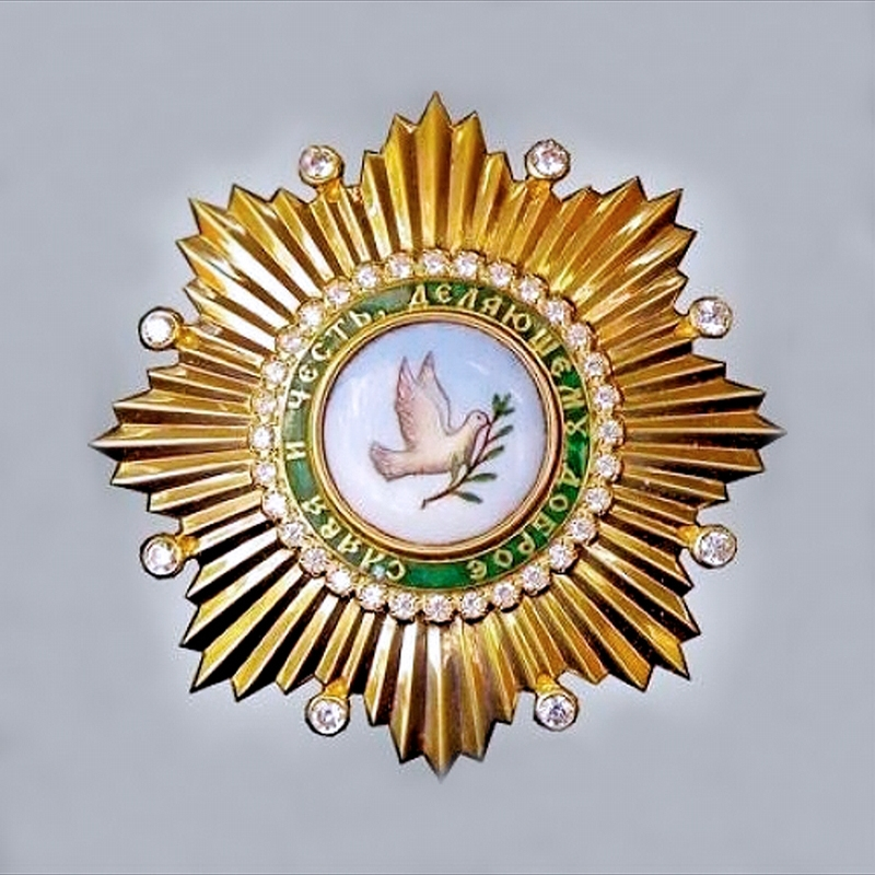 00 Order of Glory and Honour (MP). 22.12.13