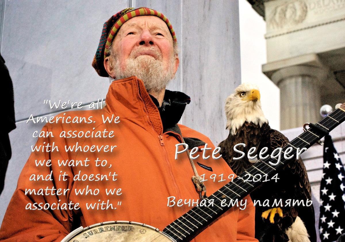 00 Pete Seeger.  01. 28.01.14