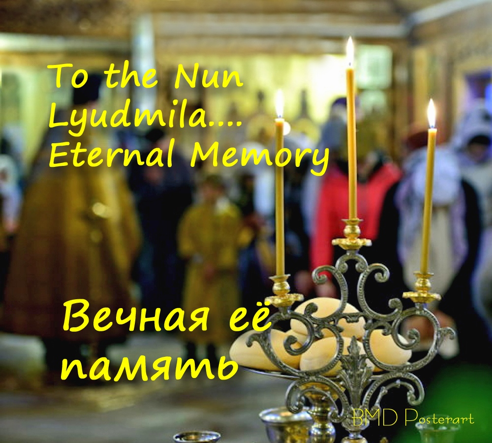 00 Eternal Memory to Lyudmila. 09.02.14
