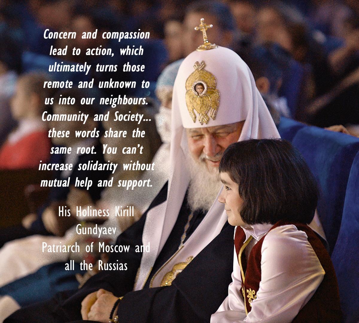00 Patriarch Kirill. 12.02.14