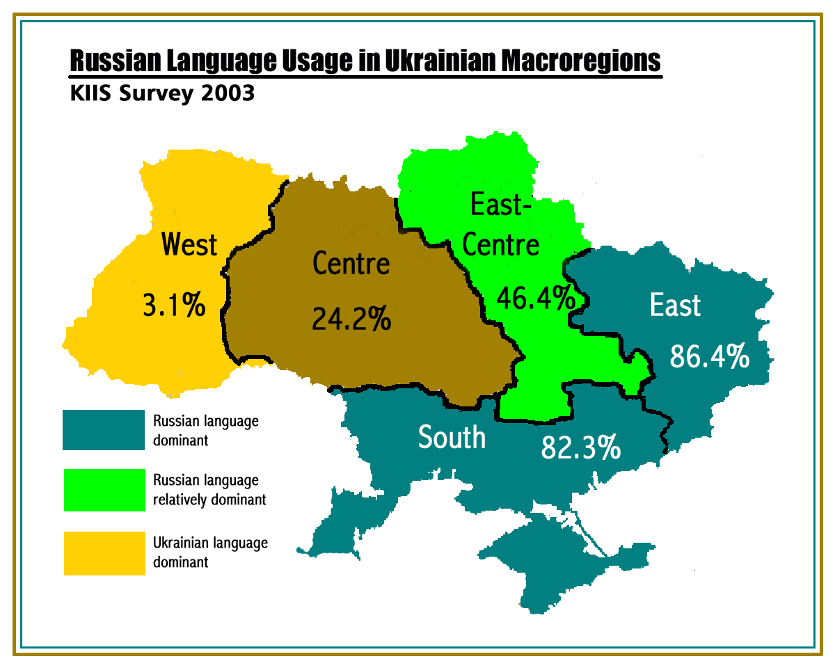 Ethnolinguistic map of Ukraine 2014