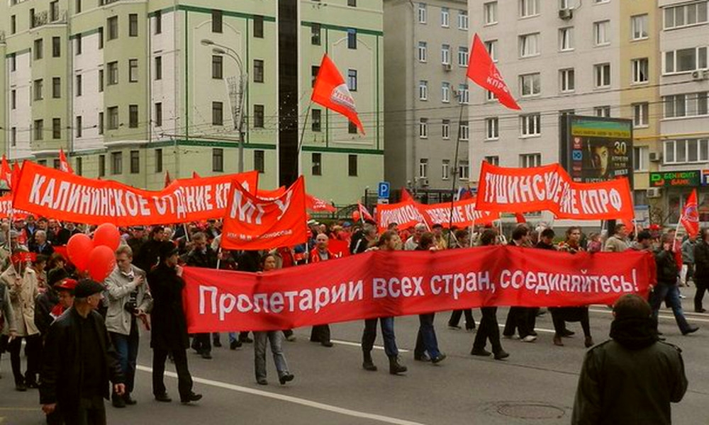 00 Workers of the World Unite! Russia. 28.02.14
