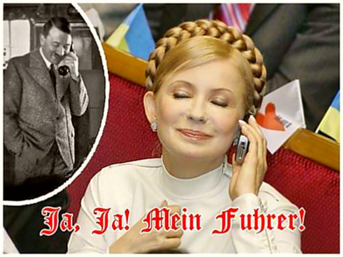 00 Yuliya Timoshenko. Her Master's Voice. 23.02.14
