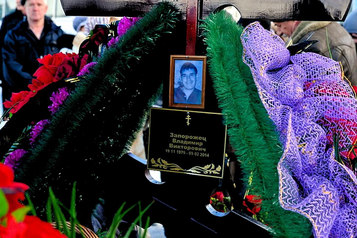00 Yuzhno-Sakhalinsk. funeral 01. 12.02.14