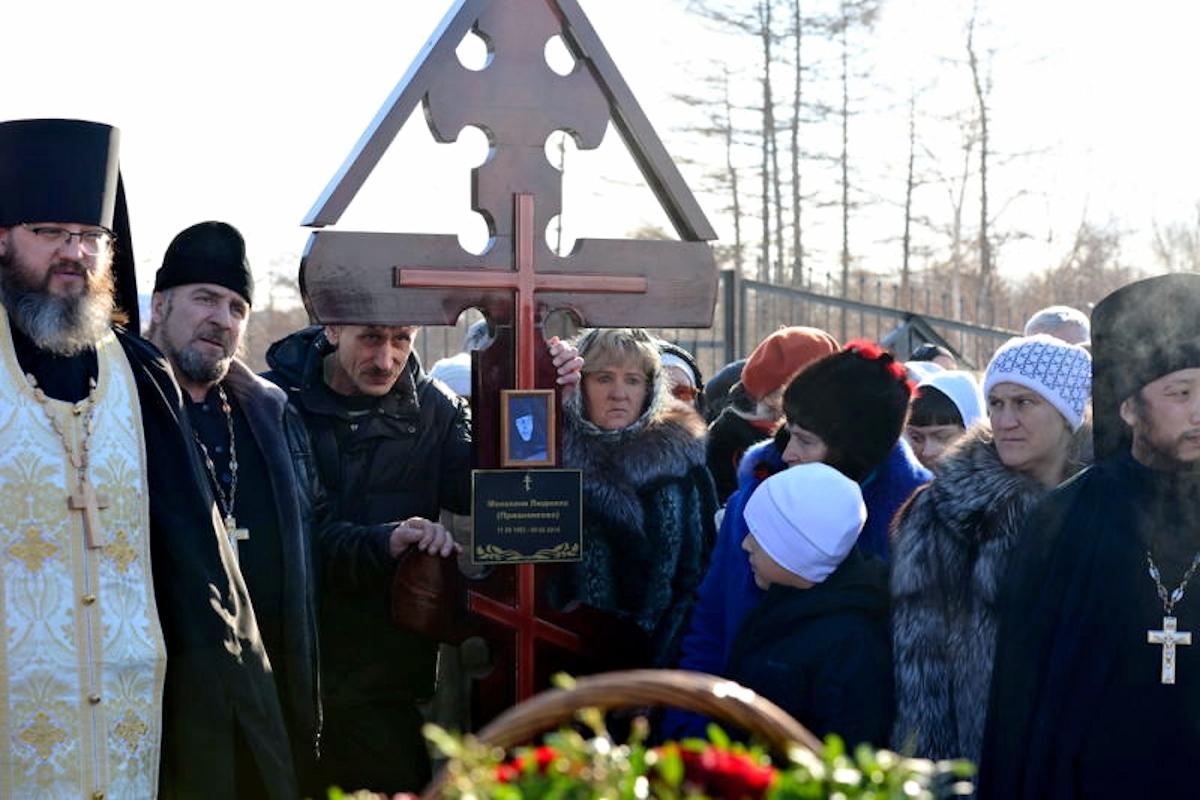 00 Yuzhno-Sakhalinsk. funeral 02. 12.02.14