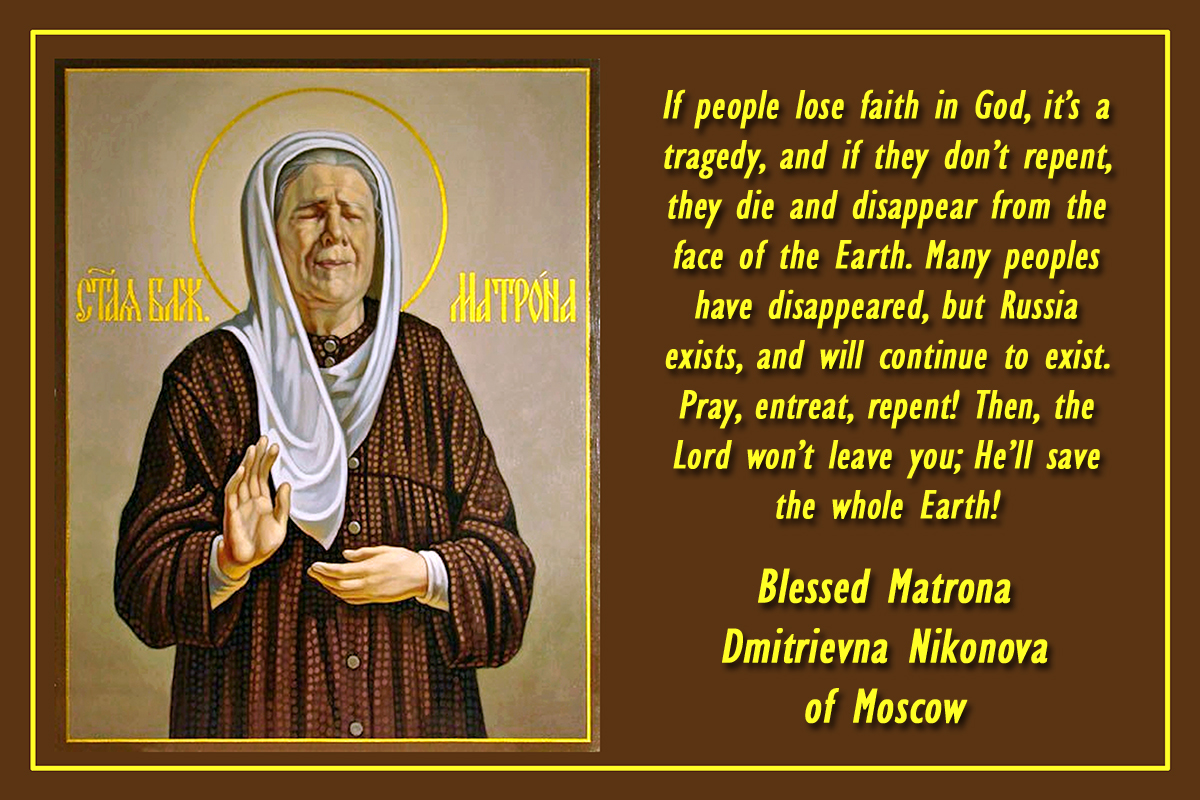 00 Blessed Matrona of Moscow. On Russia. 29.03.14