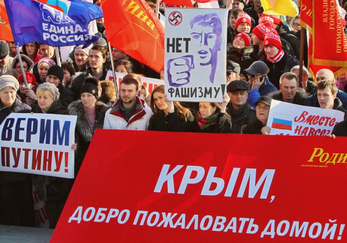00 Crimea rally. Moscow 02. 19.03.14