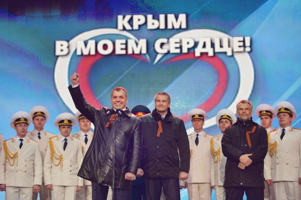 00 Crimea rally. Moscow 04. 19.03.14