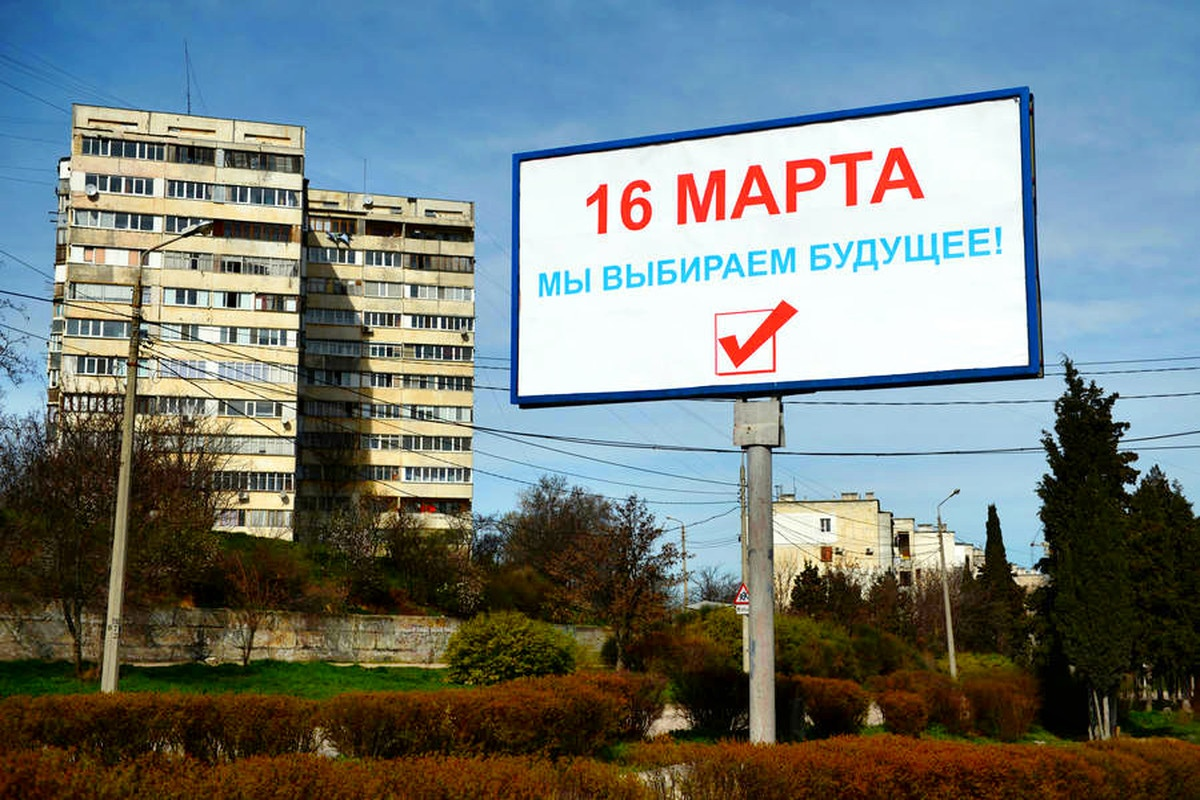 00 Crimea referendum sign. 11.03.14