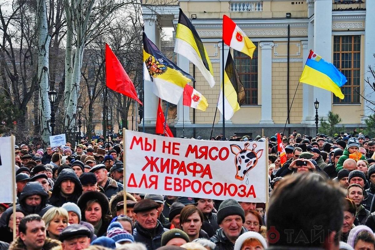 00 Crisis. 01 Odessa. We're not giraffe meat for the EU! .3
