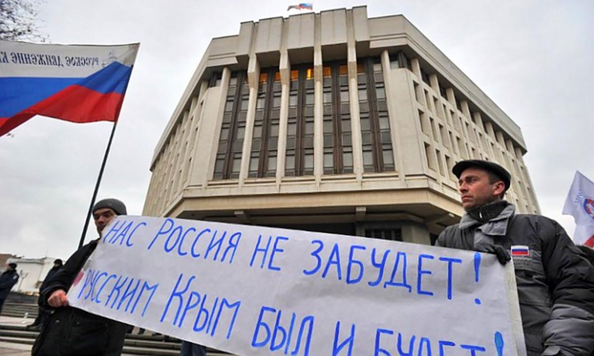 00 crisis. 01 Simferopol. 03.03.14
