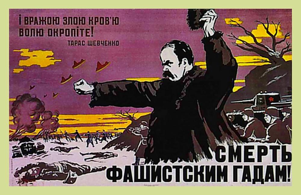 00 Death to the Fascist Scum! VOV. Shevchenko. 08.03.14