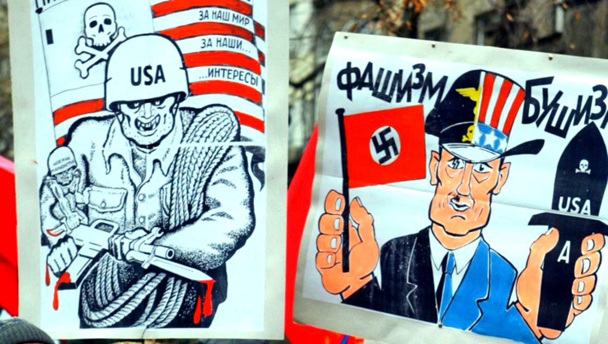00 Fascism. Bushism. 12.03.14