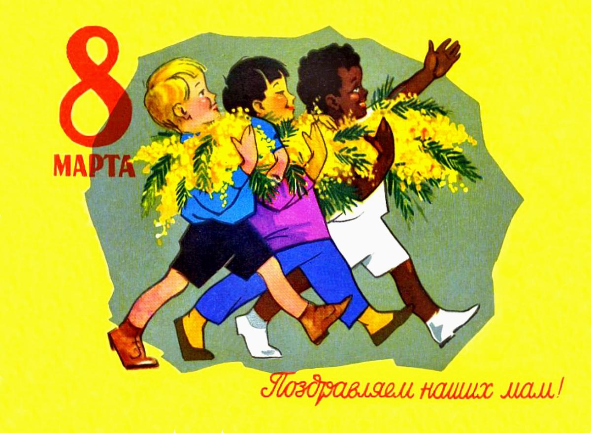 00 International Women's Day card 01. Yu Ryakhovsky 1961. 08.03.14