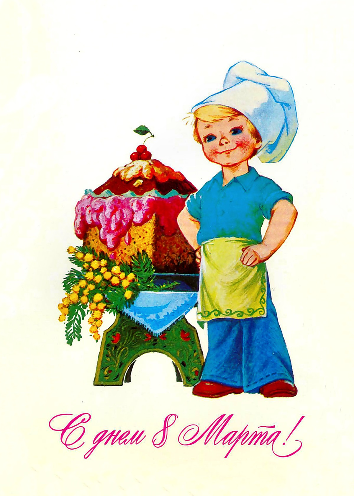 00 International Women's Day card 03. 1970s. 08.03.14