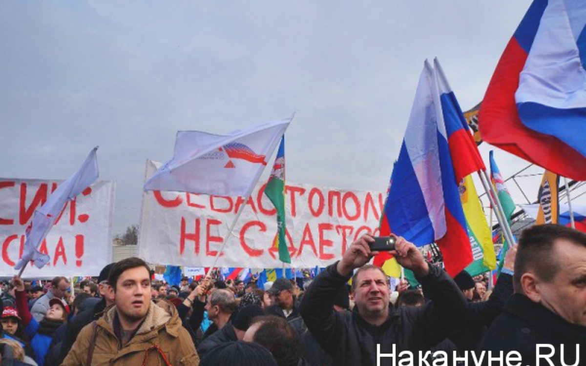 00 Rally in Moscow 01. 07.03.14