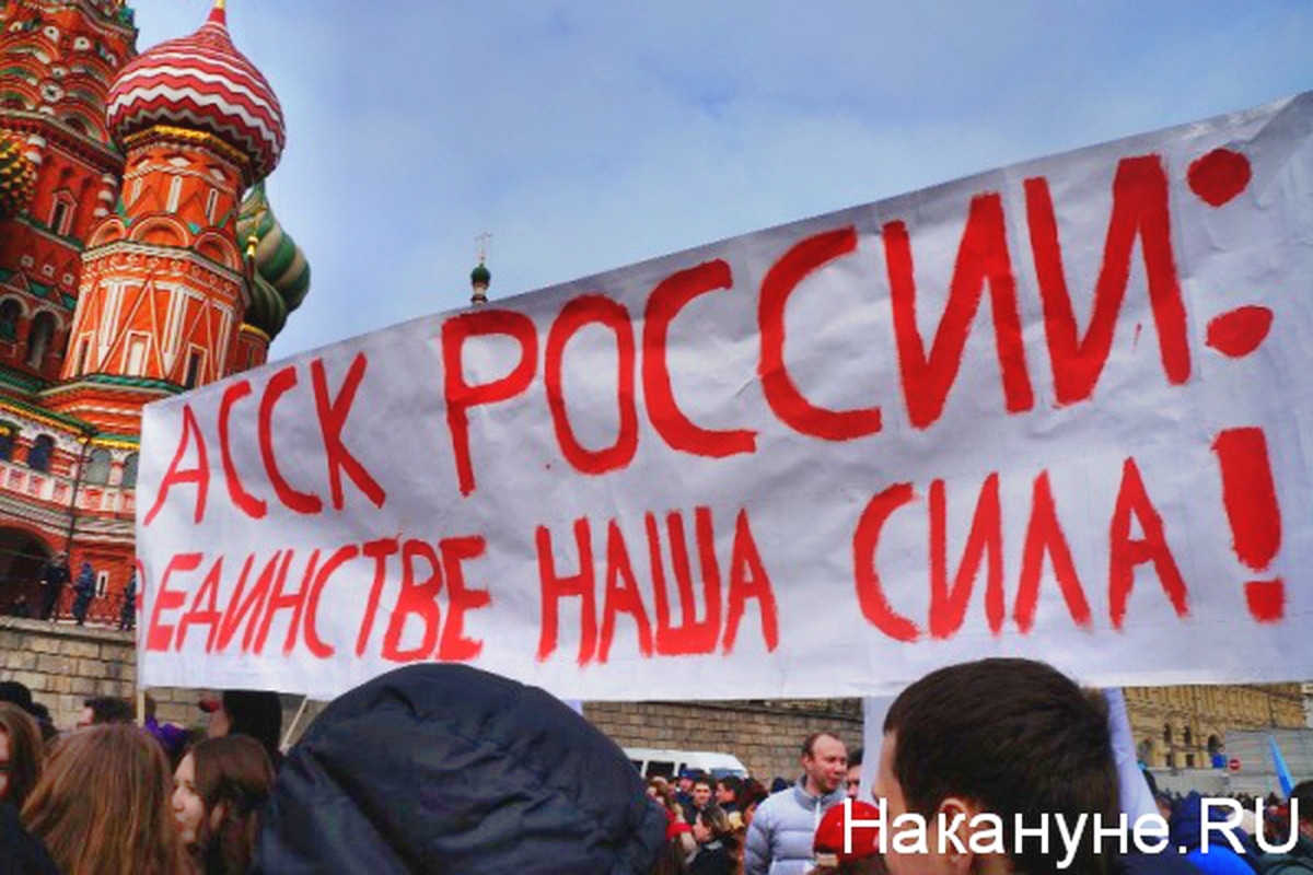 00 Rally in Moscow 02. 07.03.14