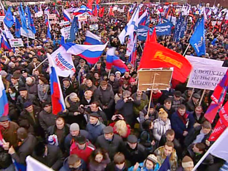 00 Rally in Moscow 03. 07.03.14