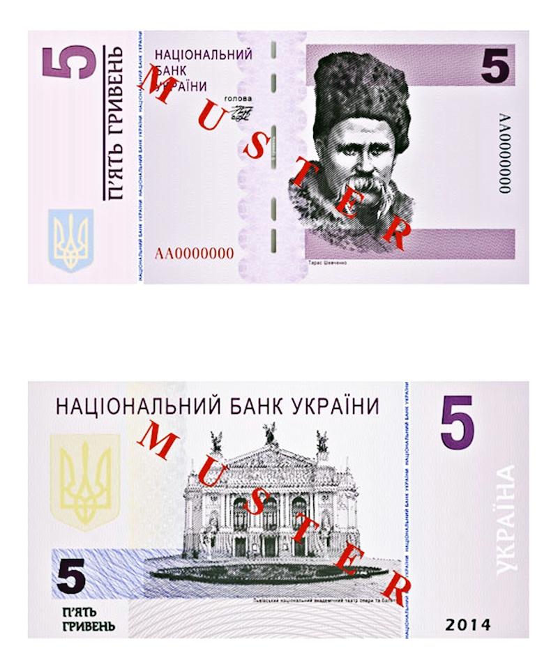 00 ukrainian grynia. 23.03.14