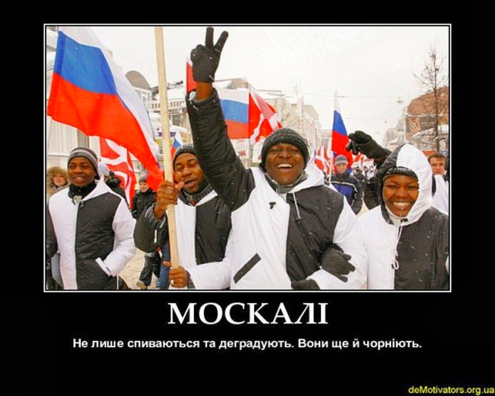 00 Ukrainian racist poster. 28.02.14