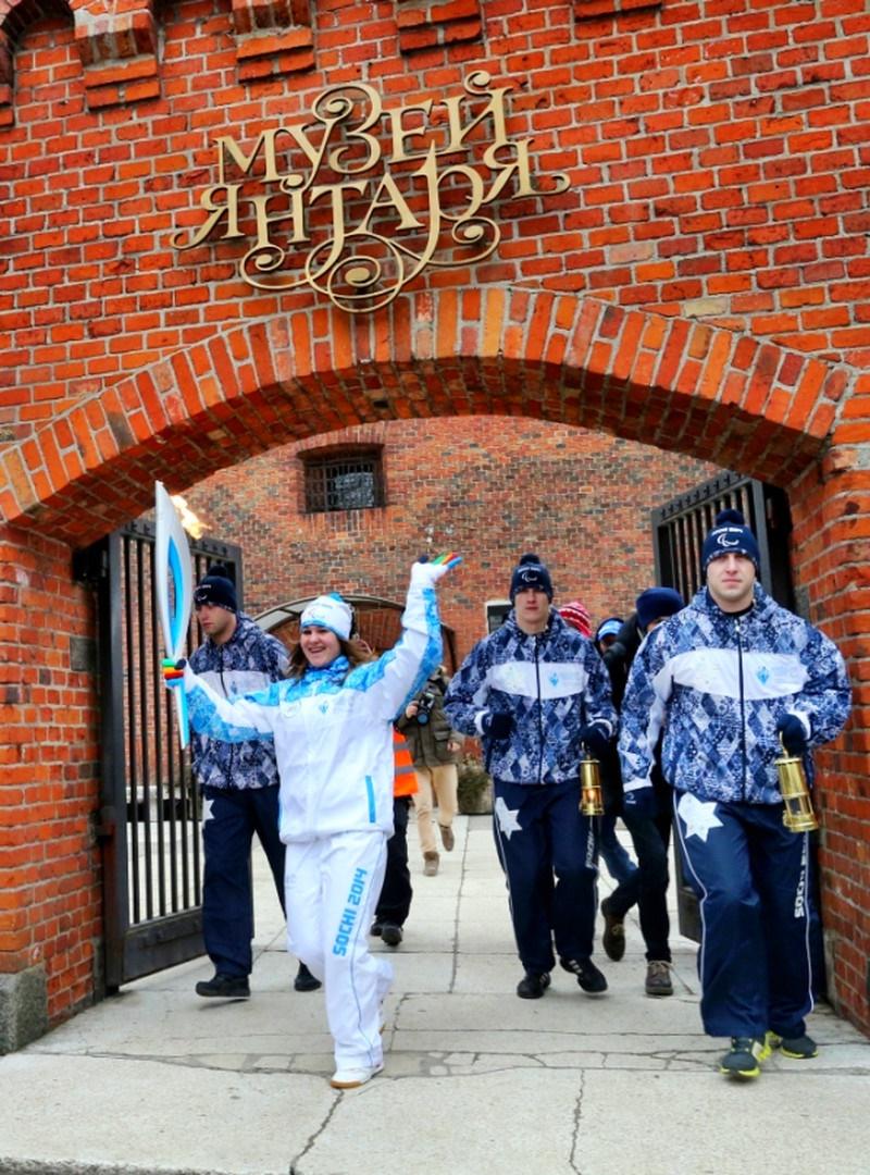 00 Yekaterinburg Paralympic Relay 03. 03.03.14