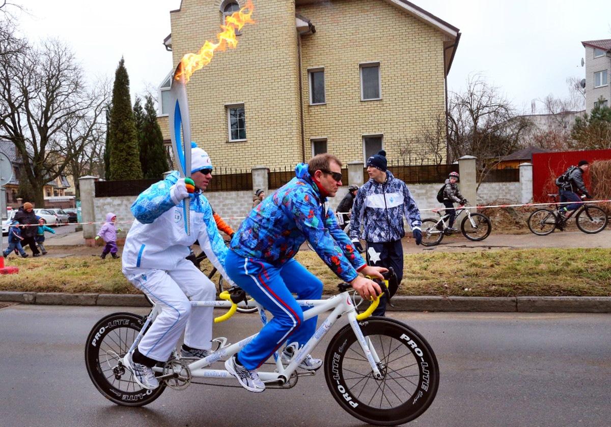 00 Yekaterinburg Paralympic Relay 06. 03.03.14