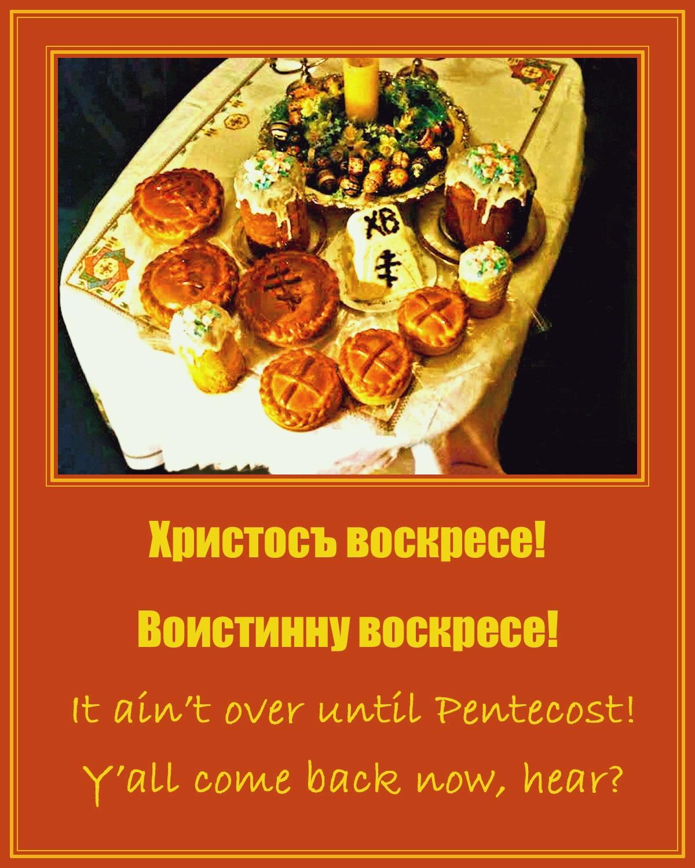 00 Easter Foods. 28.04.14