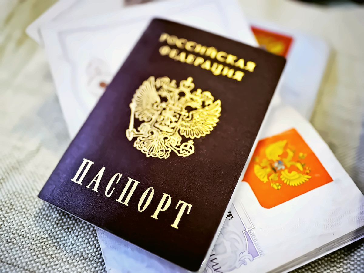 00 russian passport. 21.04.14