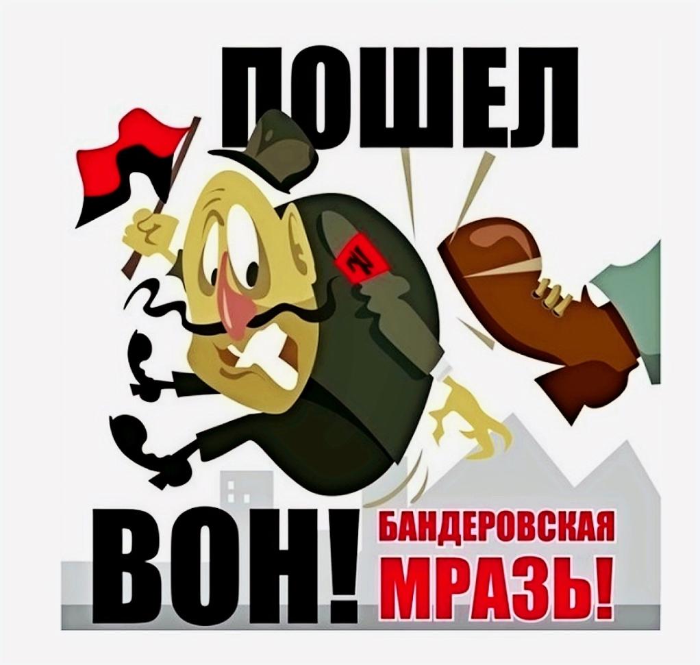 00 Bandera scum out! 10.05.14