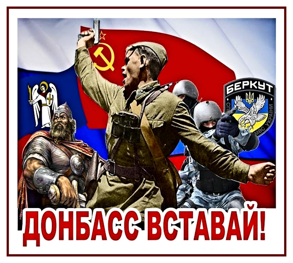 00 Donbass Arise! 24.05.14