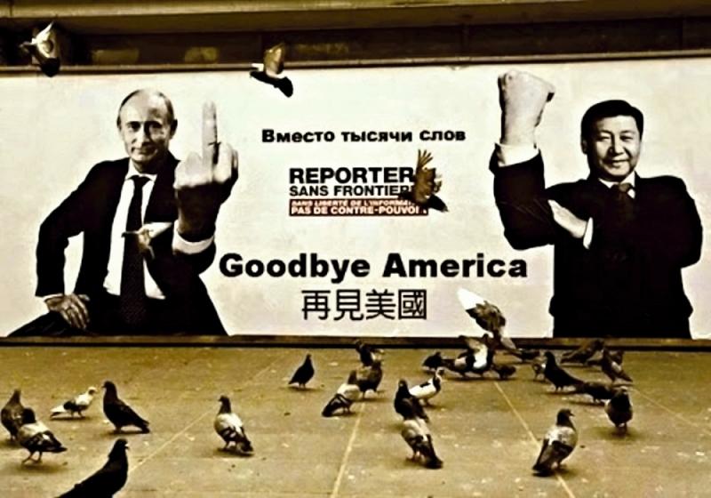 00 Goodbye America. 29.05.14
