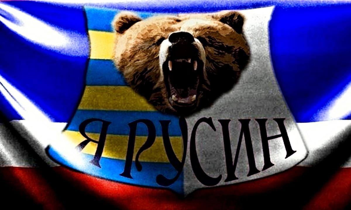 00 I am Rusin! 24.05.14