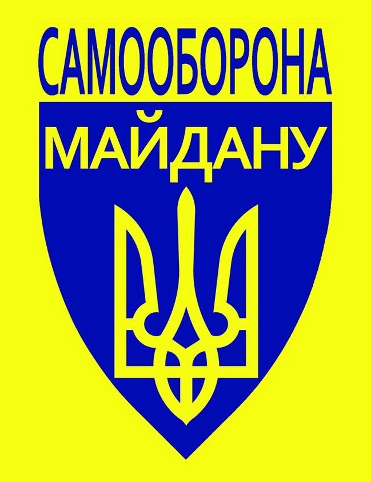 00 Samooborona  Maidan. 27.05.14