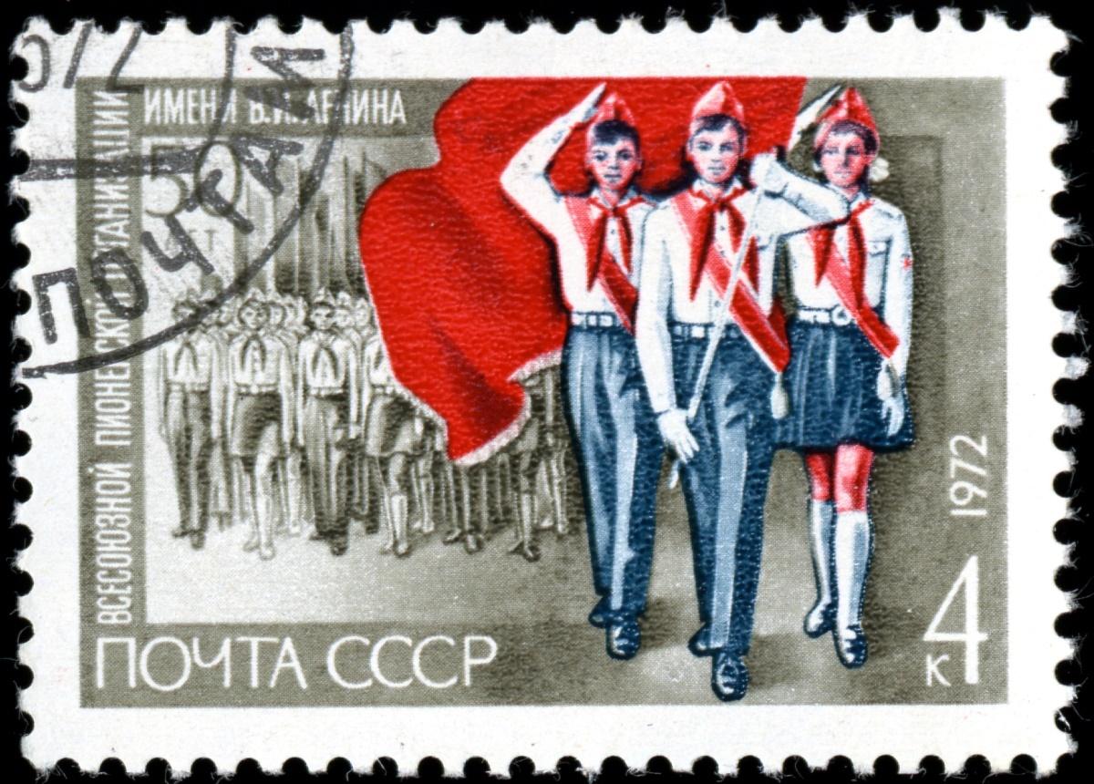 00 soviet pioneers 03. 25.05.14